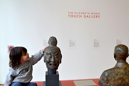 touchgallery