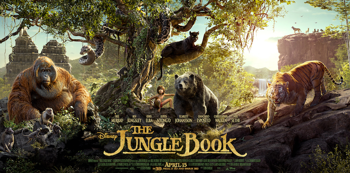 jungle book horizontal poster